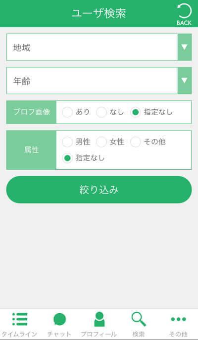 エイミングサーチの検索画面