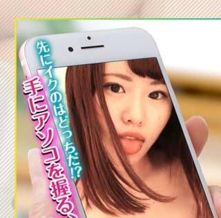 vi-voの広告に掲載されている女優の相沢夏帆