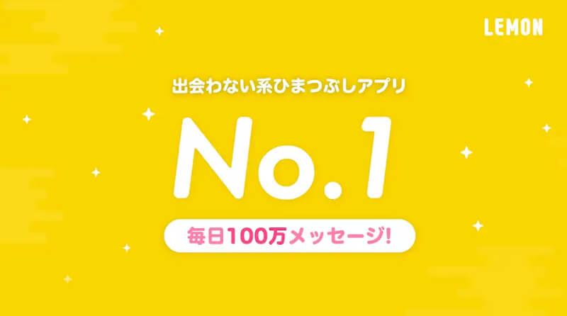 レモンのトップ画像