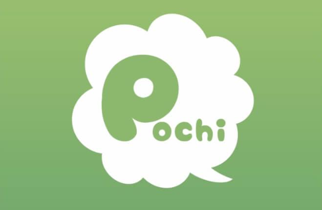 出会いアプリPochiのイメージ画像